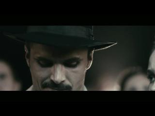 """""""Испанец"""" - в кинотеатрах с 11 октября 2012 года"""